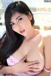 Beautiful Asian Girl Primrose